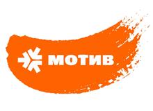 Оператор сотовой связи МОТИВ
