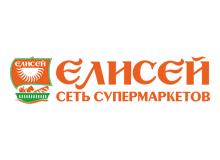 Елисей - сеть супермаркетов